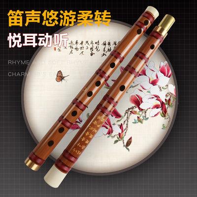 杭州笛子竹笛初学成人零基础自学儿童入门横笛乐器c d e g f调笛