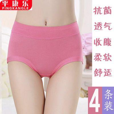 4条装女士内裤中腰莫代尔舒适提臀妇女纯色内裤女三角裤竹炭抗菌
