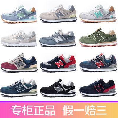 豪新百伦斯凯NB574秋冬季运动鞋N字鞋跑步鞋学生透气男鞋休闲女鞋