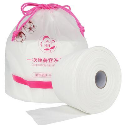 【规格】此款洁面巾是纯棉的,每段22*20cm,小卷65段左右,190克左右,可以用60多天;大卷110段左右,280克,可以用100天左右 【面料】本品选用纯棉材质,不掉屑,不起毛,不含荧光剂,柔软亲肤,吸水性好, 【使用范围】适用任何肤质尤其是易过敏体质和婴幼儿肌肤。过敏肤质也可以适用,宝宝擦身子也可以使用 【快递】快递发申通,邮政,随机发货哦,亲们要是指定快递,可以联系客服或者留言备注 【活动】多关注小店,收藏店铺还有优惠券。本店价保15天,亲们不用担心买贵哦。价保15天,价保15天、价保15天。支持七天无理由退款