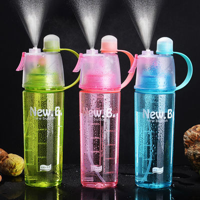 【买一送一】运动喷雾水杯多功能塑料喷水壶学生儿童创意军训水杯