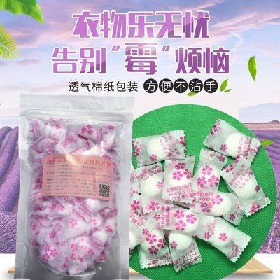 樟脑丸衣柜防霉防蛀防虫芳香去味透气独立包装驱虫臭丸防潮樟脑球