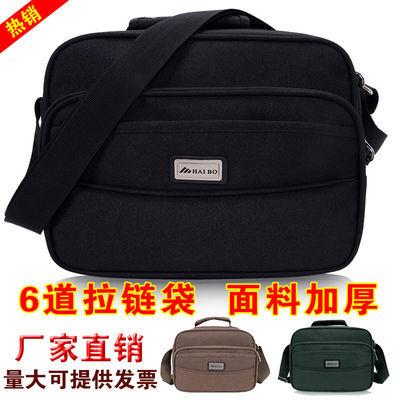 单肩包女包斜跨包男包包做生意包包收钱包包帆布包加油站专用包包