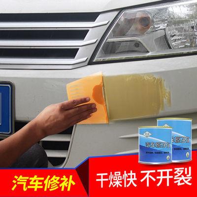 汽车原子灰固化剂汽车腻子木器钣金木质模型腻子粉补车快干补木缝