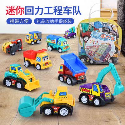 78909/网红玩具儿童玩具小汽车回力车套装挖掘机工程玩具男孩3 6岁批发