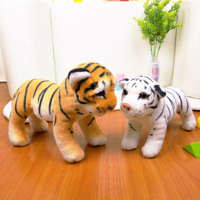 可爱仿真小老虎毛绒玩具公仔儿童陪睡小虎崽娃娃男生儿童节日礼物