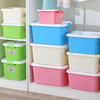 收纳箱塑料装书加大号小号手提杂物收纳盒加厚车载家用零食储物箱