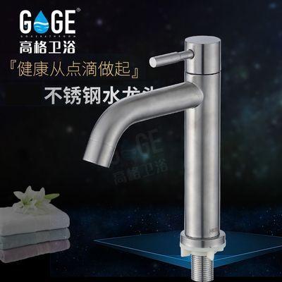 304不锈钢单冷浴室卫生间艺术盆面盆洗手池洗脸盆龙头