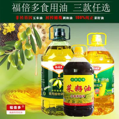 77926/橄榄油调和油菜油菜籽油农家自榨食用油非转基因玉米油5l正品批发