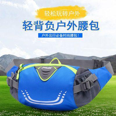 男士腰包运动女大容量旅行防水胸包收银包跑步户外轻旅游腰包
