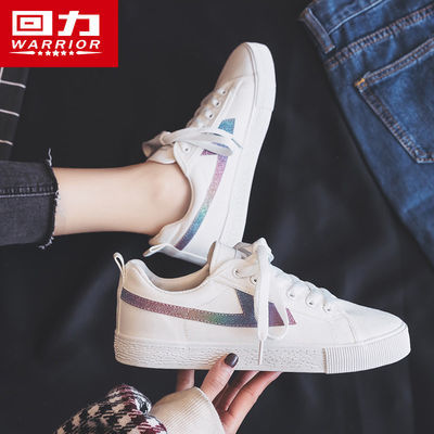 回力官方旗艦店 女鞋帆布鞋2019新款百搭小白鞋韓版爆改鞋櫻花鞋