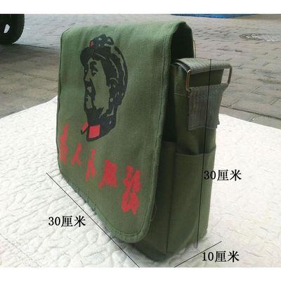 单肩斜挎雷锋包毛主席五星包帆布工具包为人民服务大小号怀旧背包