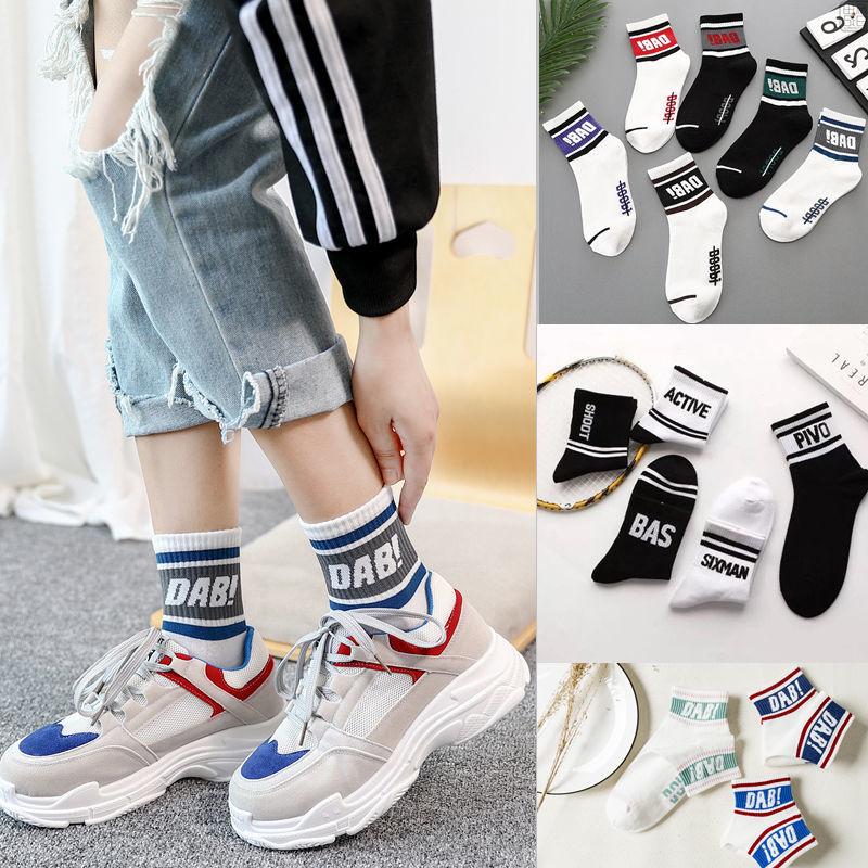 夏季新款韩版百搭原宿学生中筒袜长袜厚款袜子女袜子男士篮球袜子