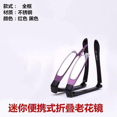 折叠老花镜男女超轻迷你便携高清老光镜舒适抗疲劳防辐射老花眼镜