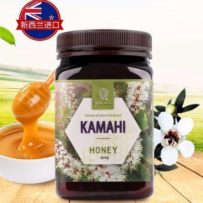 哈咔瑞(HāKari)新西兰原瓶进口蜂蜜卡玛希蜂蜜500g