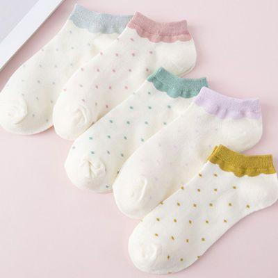 【1双/20双装】袜子女短袜船袜女生袜子韩版春夏隐形浅口时尚棉袜