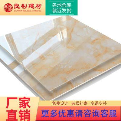 全抛釉地板砖800x800客厅瓷砖防滑耐磨地砖亮面600x600磁砖墙砖