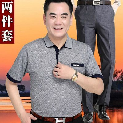 爸爸短袖T恤夏装套装40-50岁60中年男装老爸中老年人爷爷夏季上衣
