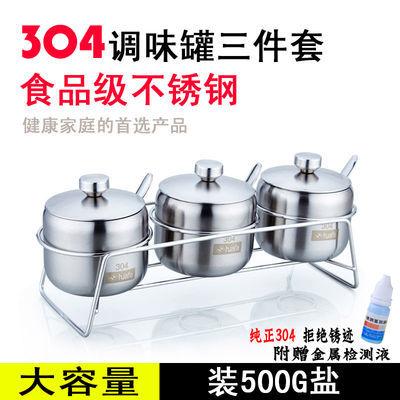 纯正304不锈钢加厚加深调味罐瓶盐糖佐料盒套装三味单味家用带勺
