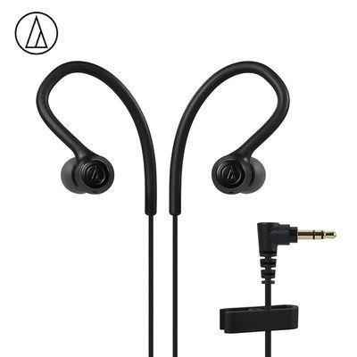 铁三角 SPORT10耳挂式运动户外型入耳式重低音苹果安卓手机耳机