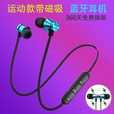 无线蓝牙耳机迷你运动磁吸入耳式华为oppo苹果vivo小米通用双耳塞