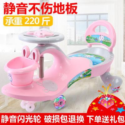 儿童扭扭车万向轮带音乐摇摆车1/3/6岁婴幼玩具妞妞车滑行溜溜车