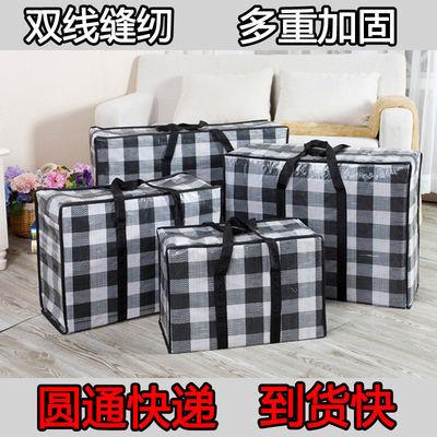 透明袋子迪姆帕白色防潮编织袋手提袋搬家行李袋购物袋带拉链