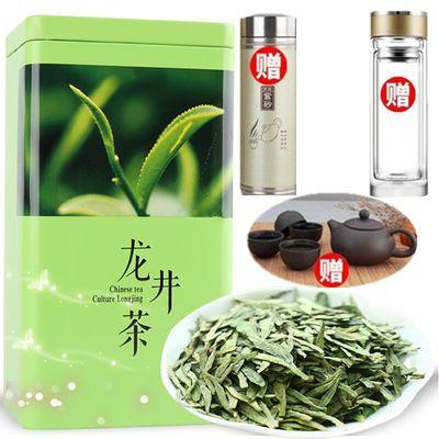 龙井茶正宗高山浓香型龙井茶绿茶茶叶【送杯子送茶具】多款可选