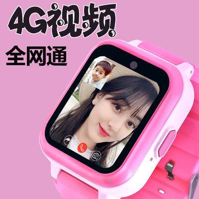 电话手表4g全网通儿童学生能可视频通话男孩女孩多功能智能网络