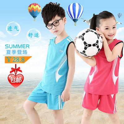 A17儿童夏季运动套装男女童篮球服宝宝透气背心套装