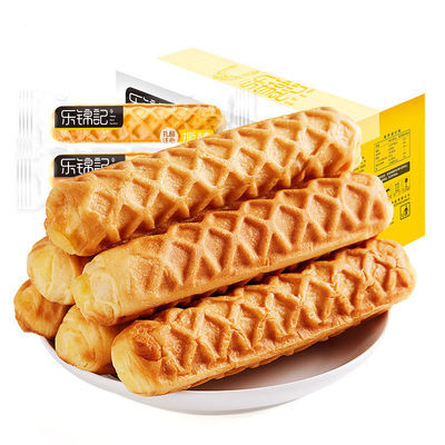{新鲜/正品}乐锦记华夫奶酪夹心小面包足迹早餐手零食品700g整箱