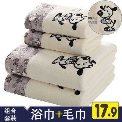毛巾浴巾三件套装男女成人比纯棉柔软吸水速干网红情侣加大号家用