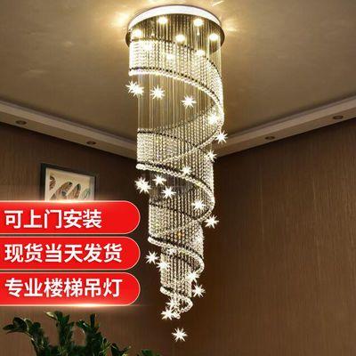 复式楼梯吊灯水晶楼梯灯长吊灯 别墅大厅客厅led楼梯间楼中楼吊灯