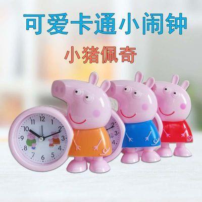 小猪佩奇卡通闹钟学生静音床头简约儿童专用可爱闹钟时钟座钟包邮主图