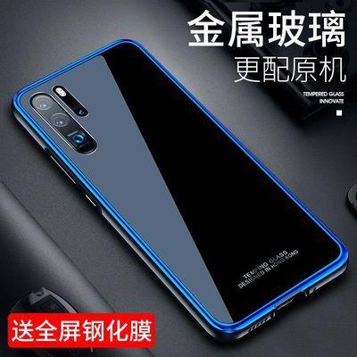 华为p30金属防摔华为p30Pro手机壳高档奢华超薄p30玻璃边框全包边