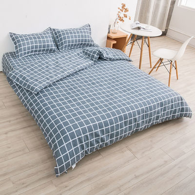 【床上用品四件套】学生宿舍4三件套床单被罩枕套亲肤磨毛ins网红