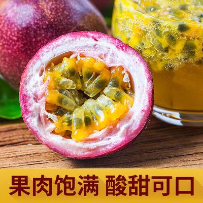 广西百香果5斤现摘特级大果新鲜热带水果西番莲鸡蛋果大红果
