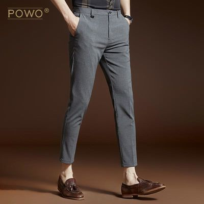 POWO九分裤男士韩版修身小脚裤夏季薄款商务休闲裤新款男装裤子潮