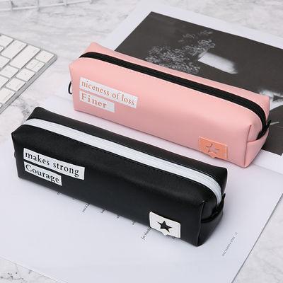 韩版创意大容量小学生铅笔盒男女孩初中学生文具盒简约小清新笔袋