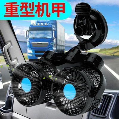 车载风扇24V大货车强力制冷大功率12V伏栽吸盘式车内汽车用电风扇