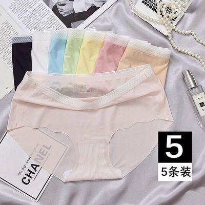 【不夹PP】无痕内裤女冰丝薄款透气女士内裤中腰一片式少女三角裤