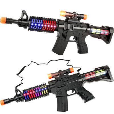 儿童宝宝幼儿电动玩具枪狙击枪投影枪声光音乐震动小男孩玩具模型
