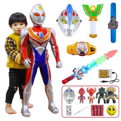 大号语音奥特曼玩具儿童银河超人迪迦泰罗变身器宝剑面具手表套装