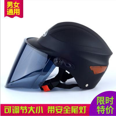 特价!摩托车头盔夏季男女通款带尾灯防晒镜片电动车头盔安全帽302