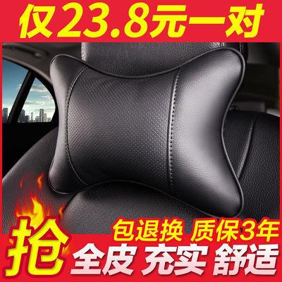 汽车头枕颈枕靠枕一对车载头枕车用腰靠腰枕腰垫靠背垫枕头套装