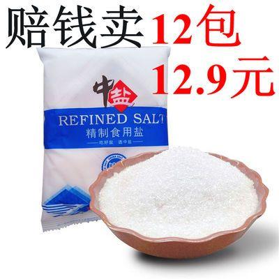 中盐无碘海盐粗盐大粒盐食用腌制盐家用500g*5泡菜盐专用盐巴海盐