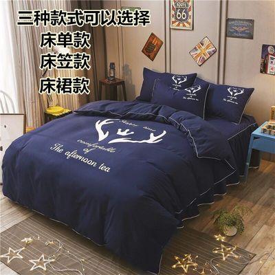 床裙四件套床罩式仿棉纯色磨毛床笠4件套床单被套床上用品套件