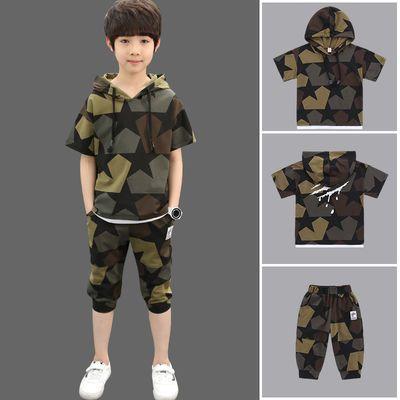 童装95棉套装儿童夏装男童夏装中大童迷彩套装夏季清仓男孩短袖