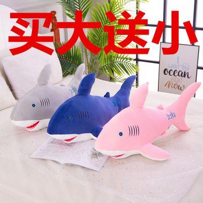 鲨鱼抱枕海洋馆软体海豚抱枕公仔儿童玩偶鲨鱼公仔鲨鱼毛绒玩具