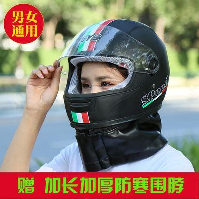 摩托车秋冬头盔带围脖可拆卸男女通用全覆式全盔电动车安全帽858